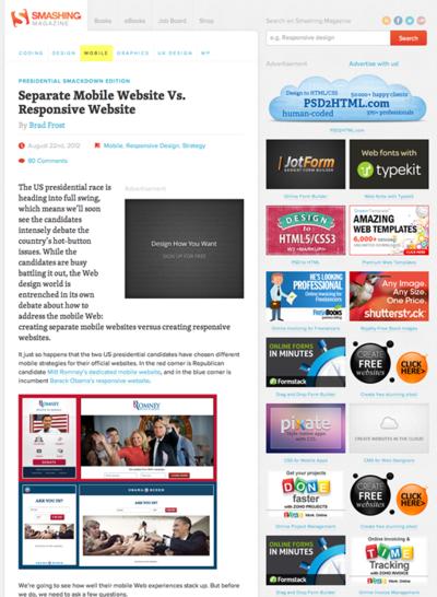 図1 モバイル専用サイト VS レスポンシブサイト