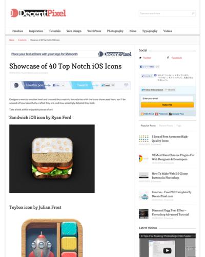 図3 iOS用アイコンのショーケース