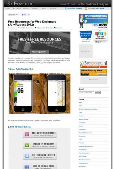 図5 Webデザイナーに役立つフリー素材いろいろ
