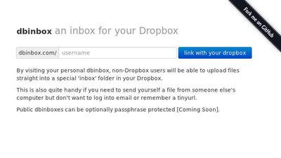 図6 Dropboxへのアップロード用ページを作れるサービス
