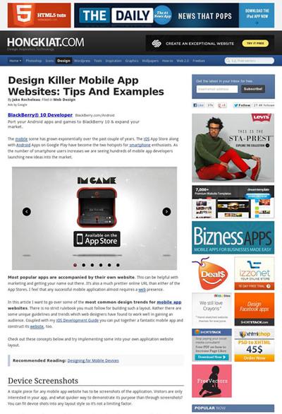 図4 モバイルアプリの公式サイトをデザインするためのテクニック