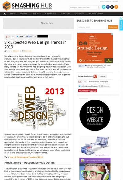 図1 2013年のWebデザインのトレンドの予想