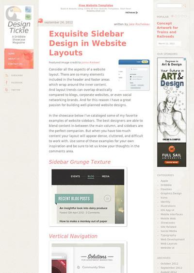 図2 サイドバーのデザインギャラリー