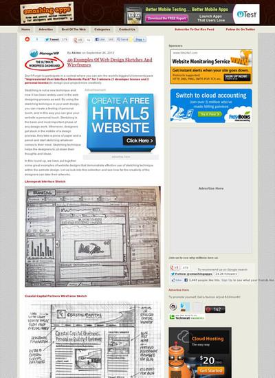 図4 Webデザインの手書きスケッチ