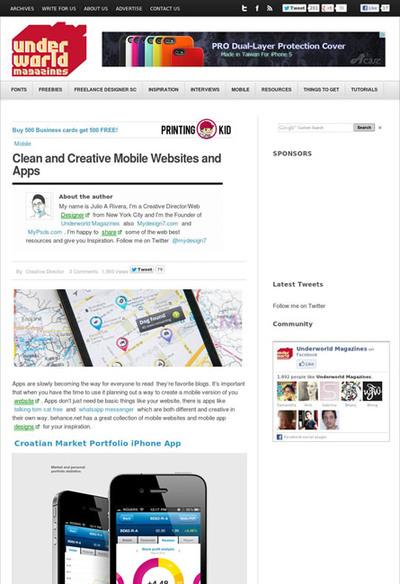 図5 モバイルサイト/アプリのデザインギャラリー