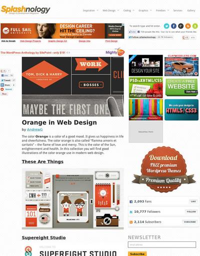 図3 オレンジ色を使ったWebデザイン