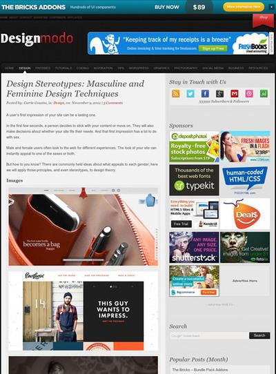 図1 男性的なデザインと女性的なデザイン