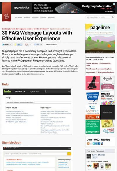 図3 FAQページのデザインギャラリー