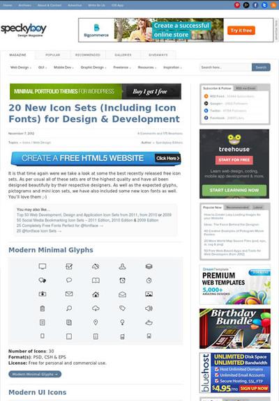 図4 アイコン配布ページへのリンク集
