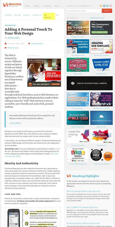図1 Webデザインに手描き風の要素を加えることについて