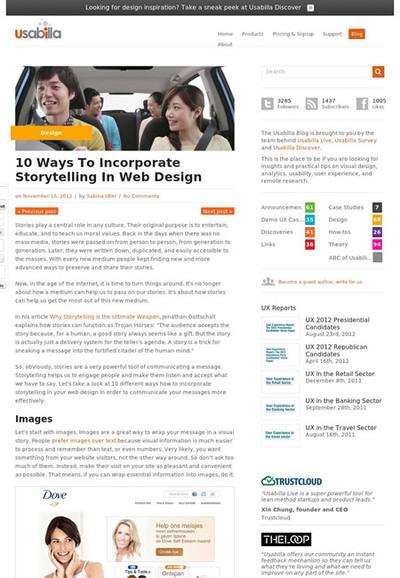 図2 Webデザインにストーリー性を取り入れる方法