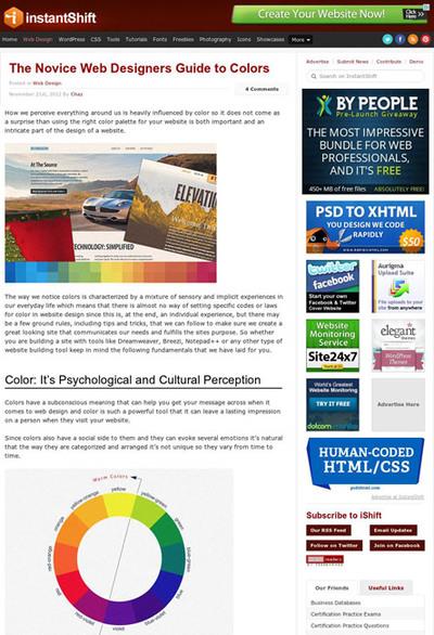 図3 初心者のための色の選び方ガイド