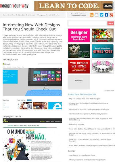 図4 新規性のあるWebデザインのギャラリー
