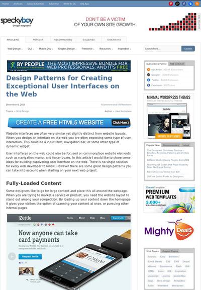 図1 優れたユーザーインターフェースを作成するためのデザインパターン
