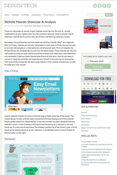 図4 Webサイトに使われているマスコットのショーケース