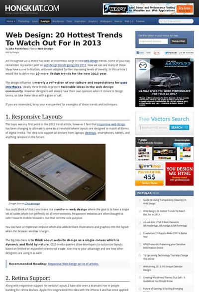 図1 2013年に注目すべきWebデザインのトレンド