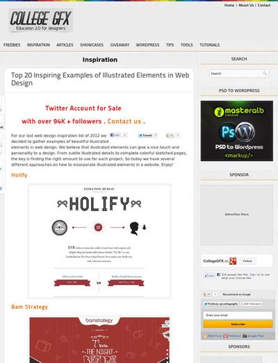 図5 イラストが使わされたWebデザインのギャラリー