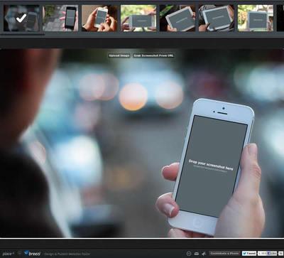 図6 iPhoneなどの,はめ込み画像が簡単に作成できます