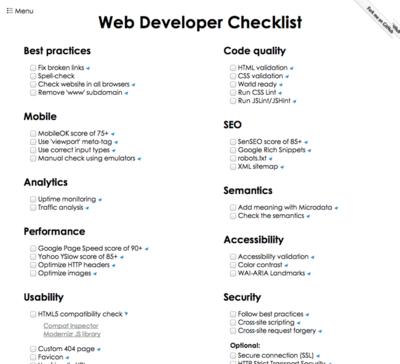 図2 Web制作者のためのチェックリスト