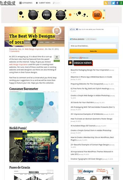 図4 2012年のベストWebデザインいろいろ