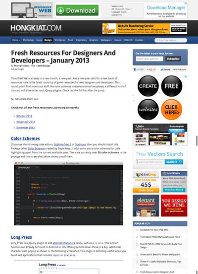 図5 Webデザイナー&デベロッパーのための各種リソース