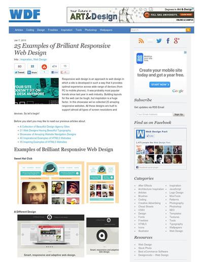 図4 レスポンシブWebデザインのショーケース