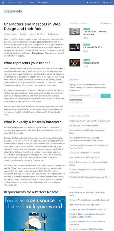 図1 Webデザインにおけるキャラクターやマスコットの役割について