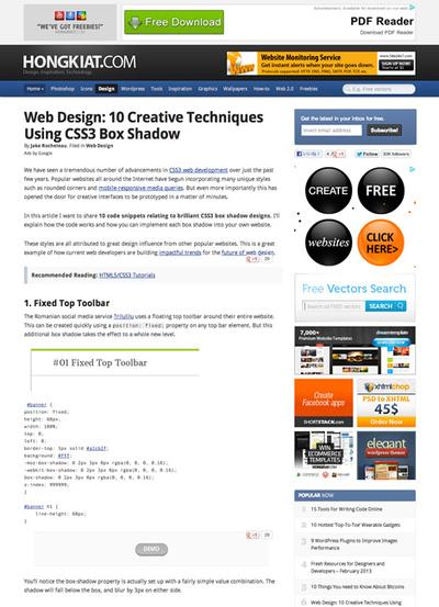 図3 CSS3のボックスシャドウを使ったテクニックいろいろ