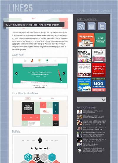 図1 フラットデザインのデザインギャラリー