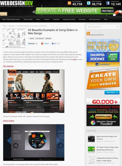 図4 スライダーが使われたWebデザインのギャラリー