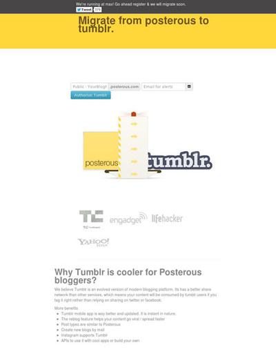 図6 PosterousからTumblrに記事を移行するサービス