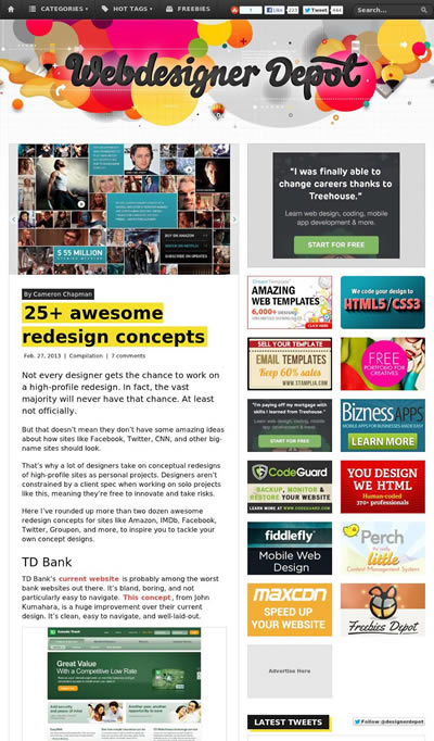 図1 有名サイトのリ・デザイン例いろいろ