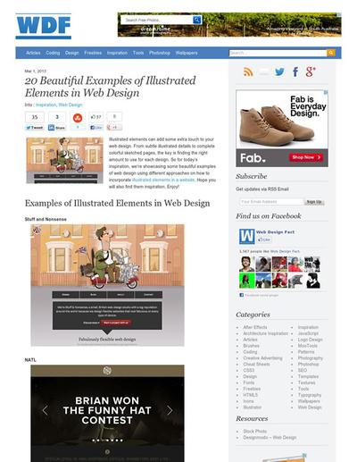 図5 Webデザインで使われているイラストのギャラリー