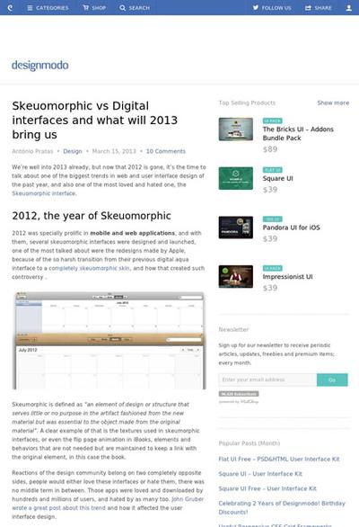 図1 スキューモーフィックからフラットデザインへのトレンドの変化