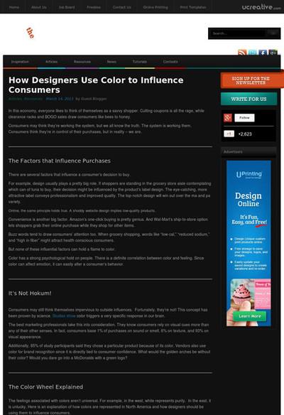 図2 デザイナーの色の選び方について