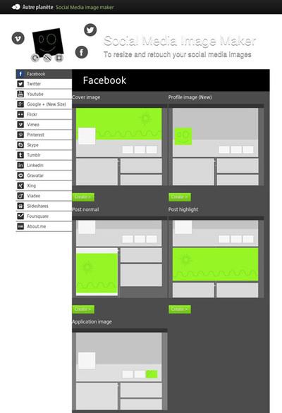 図6 各種ソーシャルメディア用の画像作成サービス
