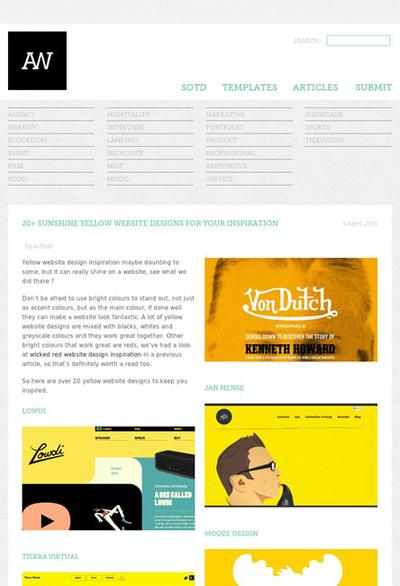 図4 黄色がベースのWebデザインのギャラリー