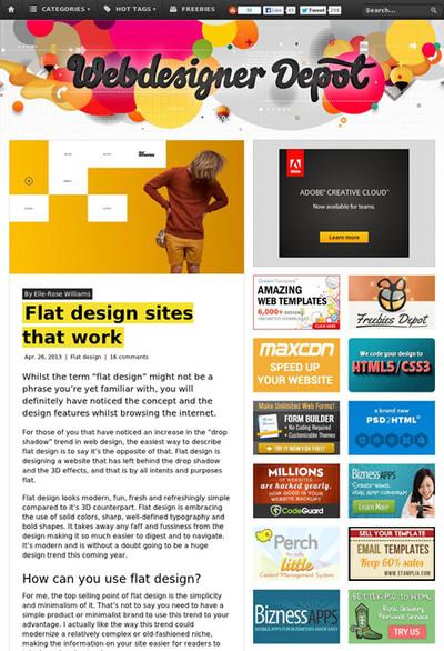 図1 フラットデザインに関する記事
