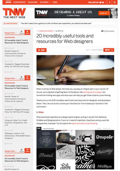 図2 Webデザイナーのための便利なツールや情報