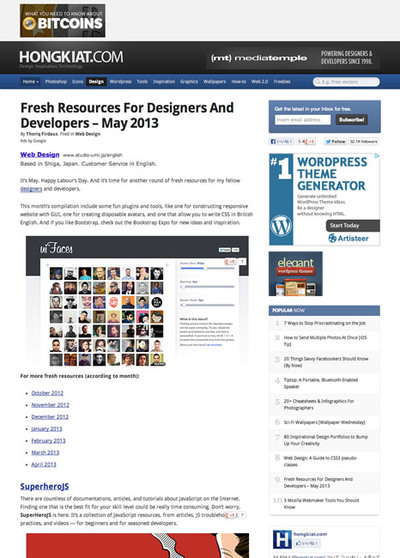 図3 Webデザイナーに役立つツールやテクニック