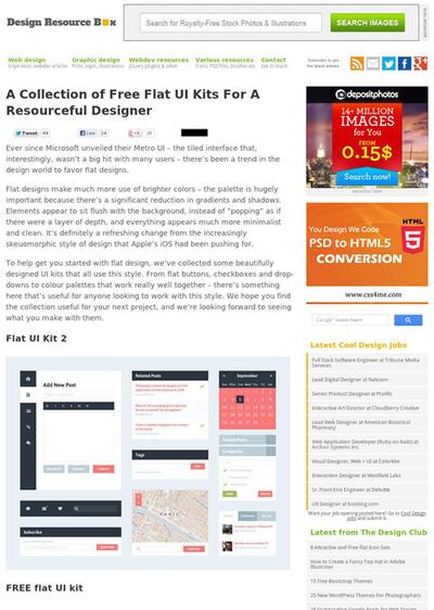 図3 デザイナーのためのフラットデザインUIキットいろいろ