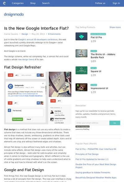 図2 Googleの新しいデザインはフラットか?