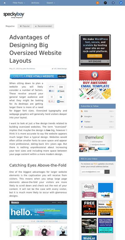 図3 大きなサイズのWebデザインの利点