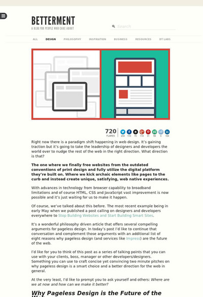 図1 シングルページデザインの良さを解説