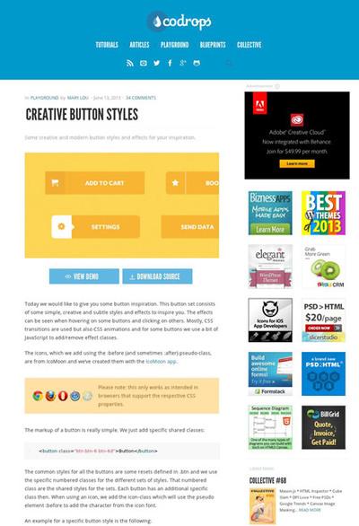 図4 CSSによるボタンスタイルいろいろ