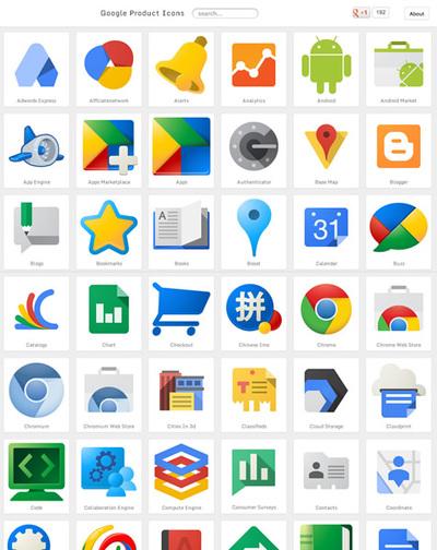 図6 Googleのプロダクトのアイコンを探せるサービス