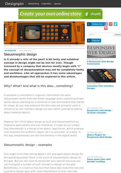 図1 スキュアモーフィックデザインの考察記事