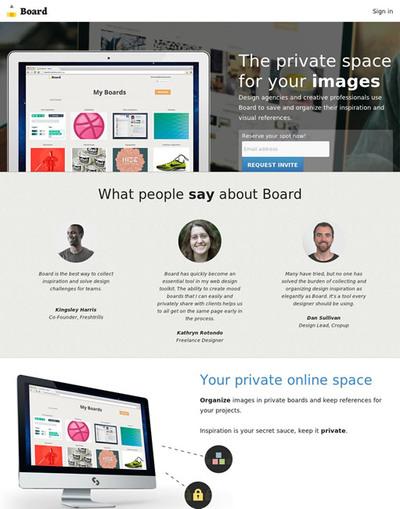 図6 プライベート版Pinterestといった感じのサービス