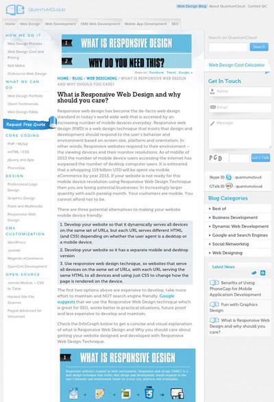 図2 レスポンシブWebデザインについてまとめたインフォグラフィックス