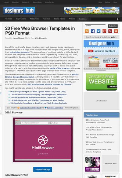 図4 Webブラウザの画像素材のリンク集